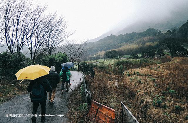 陽明山竹子湖-38
