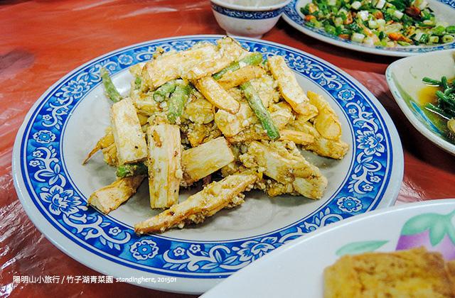 竹子湖青菜園-53