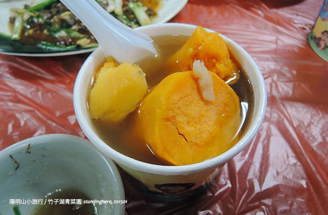 竹子湖青菜園-63