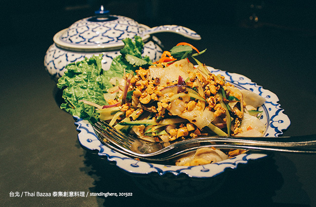 泰集 thai bazaar-06