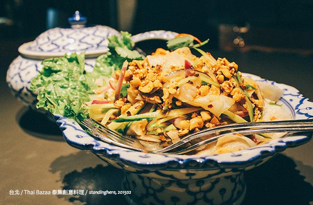 泰集 thai bazaar-08