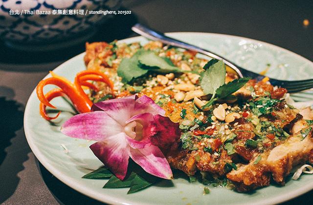 泰集 thai bazaar-12