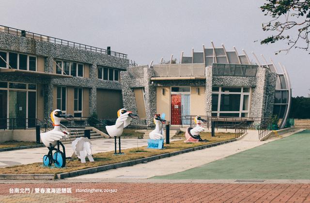 台南雙春-03