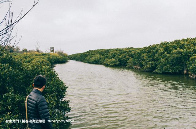 台南雙春-28