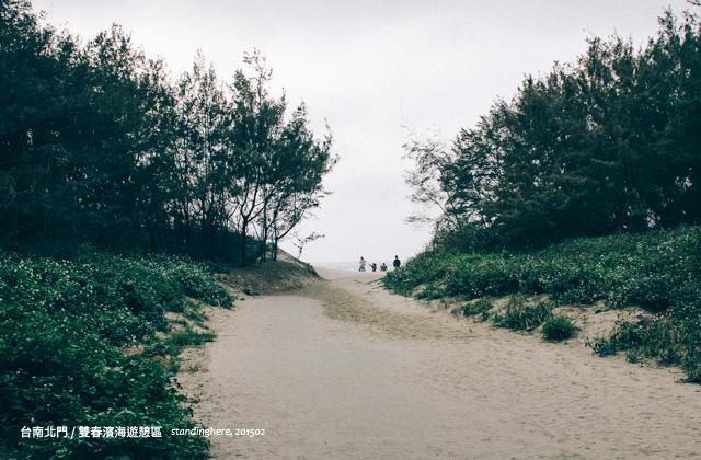 台南雙春-32