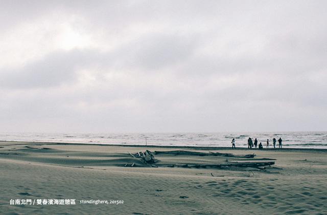 台南雙春-35