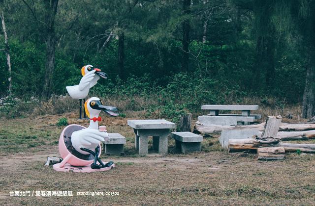 台南雙春-46