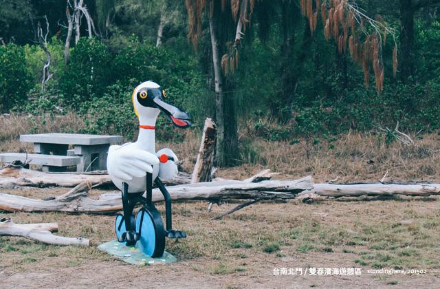 台南雙春-48