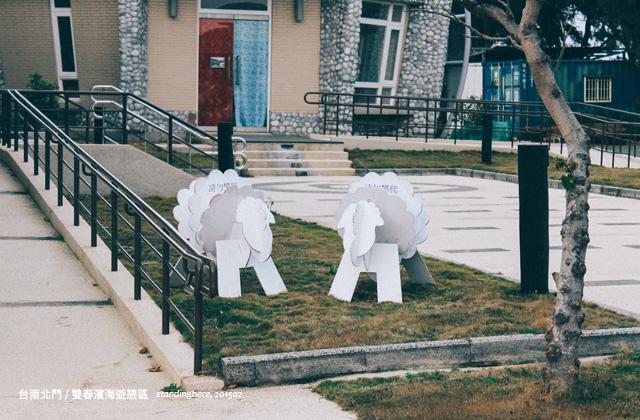 台南雙春-50