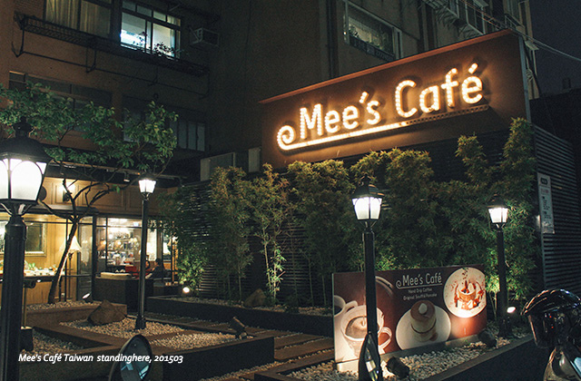 mee's cafe-01