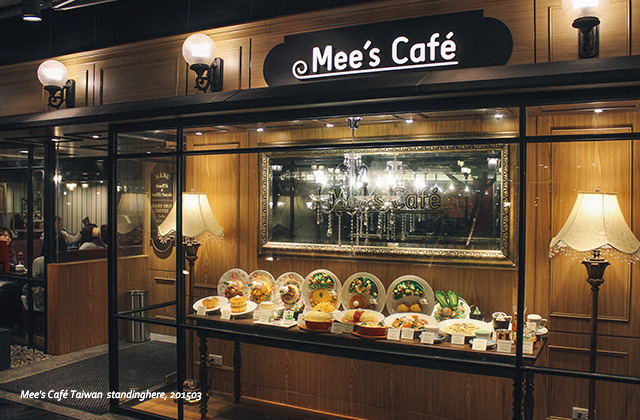 mee's cafe-10