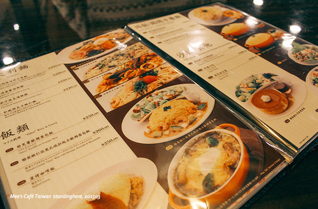 mee's cafe-12