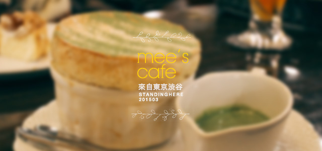 mee's cafe-mees