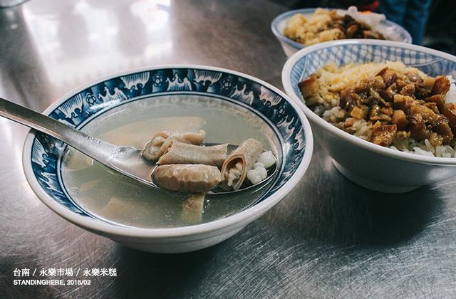 台南小吃-03-永樂米糕