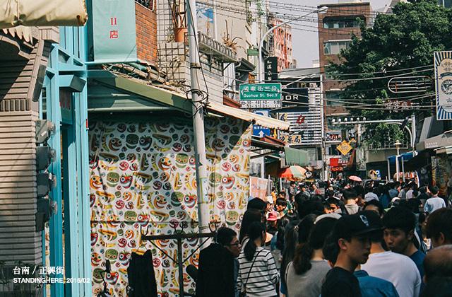 台南小吃-11-泰成水果店