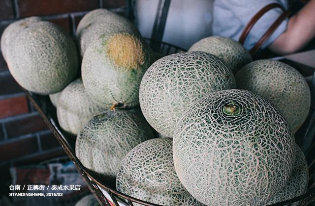 台南小吃-16-泰成水果店