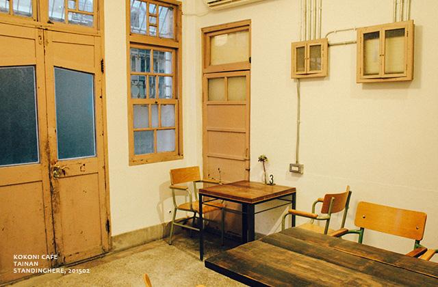 台南 KOKONI CAFE-15