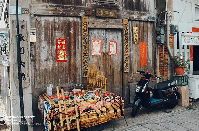 台南海安路神農街-01
