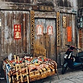 台南海安路神農街-01.jpg