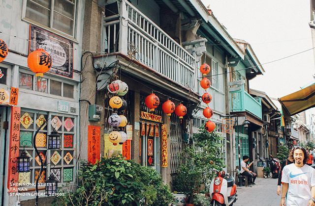 台南海安路神農街-06