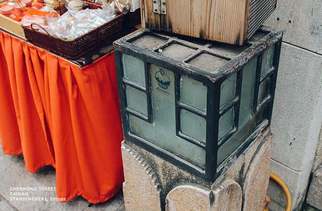 台南海安路神農街-10