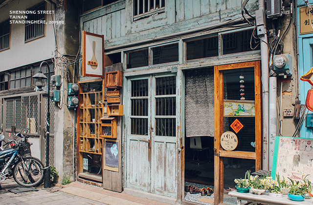 台南海安路神農街-11