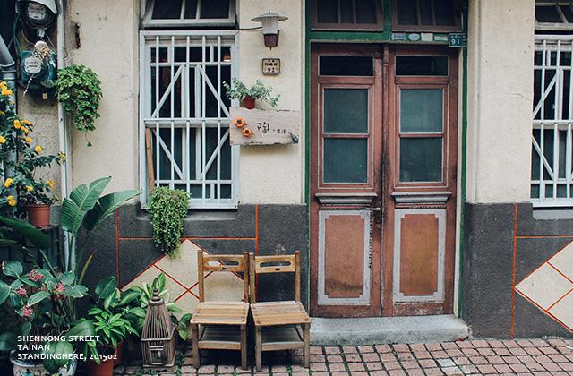 台南海安路神農街-18