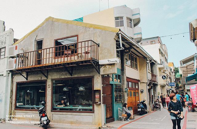台南海安路神農街-20