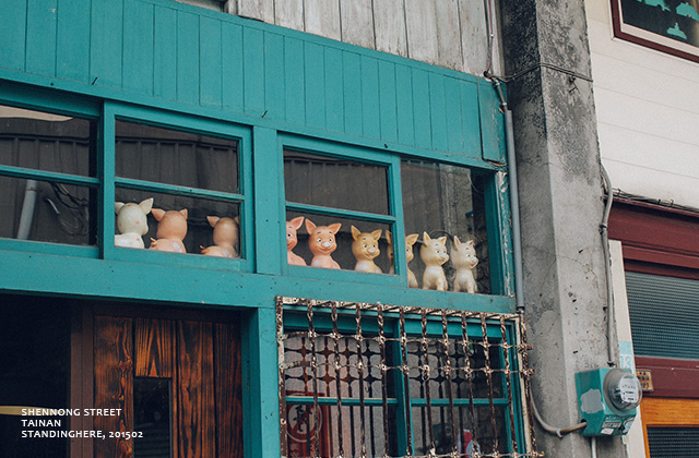 台南海安路神農街-23
