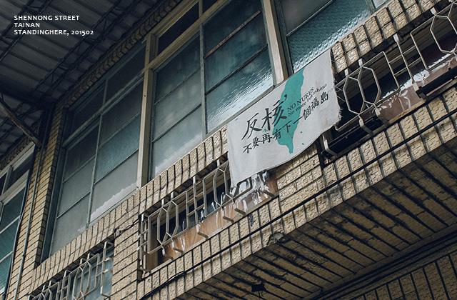 台南海安路神農街-27