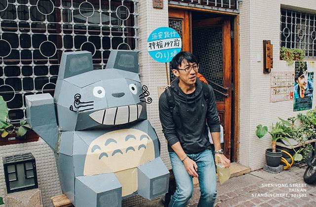 台南海安路神農街-32