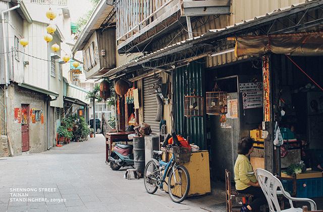 台南海安路神農街-36