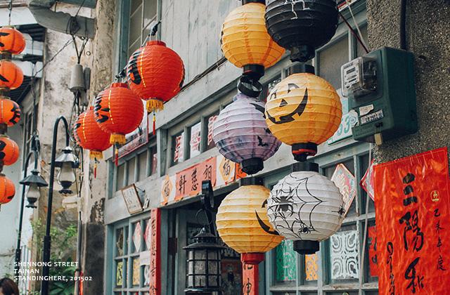 台南海安路神農街-37