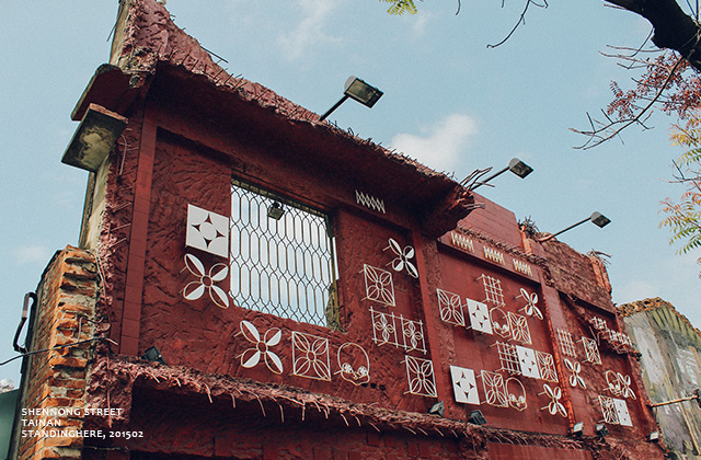 台南海安路神農街-39