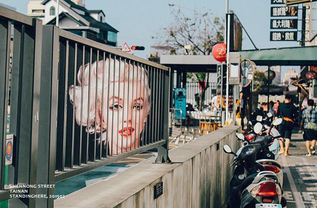 台南海安路神農街-42