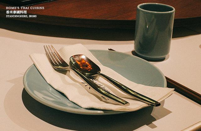 香米泰國料理-04