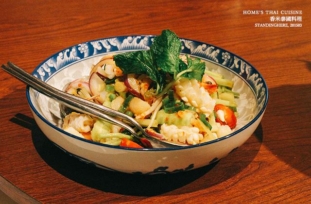 香米泰國料理-09