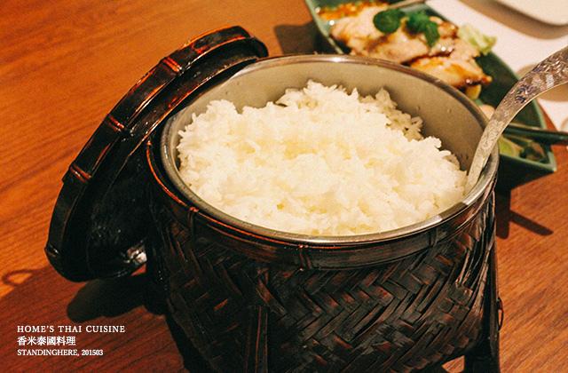 香米泰國料理-10