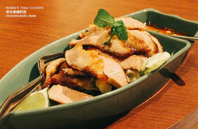 香米泰國料理-12