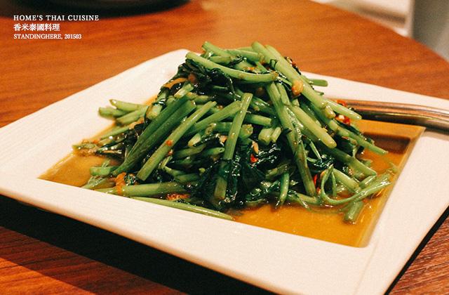 香米泰國料理-14