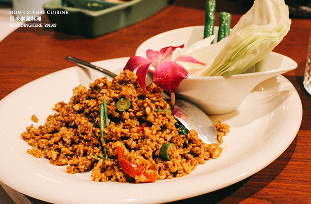 香米泰國料理-15