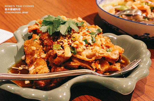香米泰國料理-17