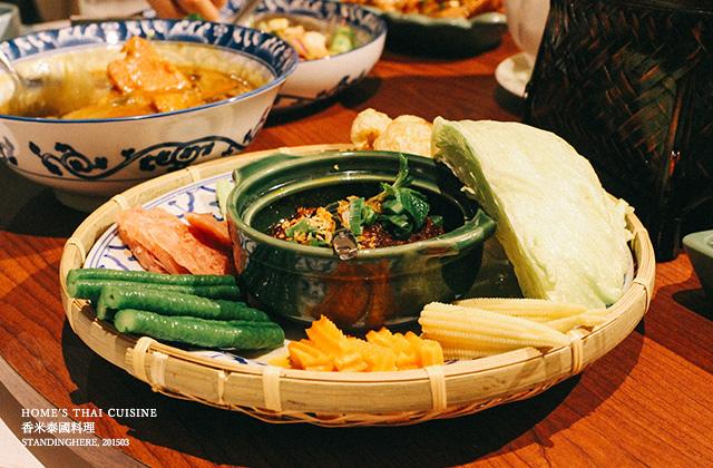 香米泰國料理-21