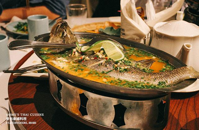 香米泰國料理-23