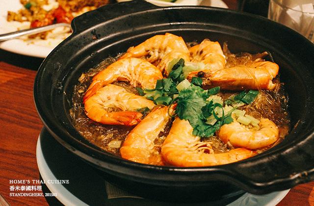 香米泰國料理-24