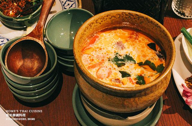 香米泰國料理-25