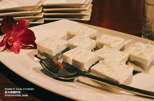 香米泰國料理-27