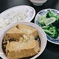 嘉義人火雞肉飯-05.jpg