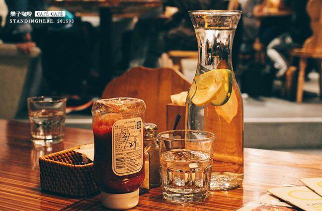 樂子咖啡-04
