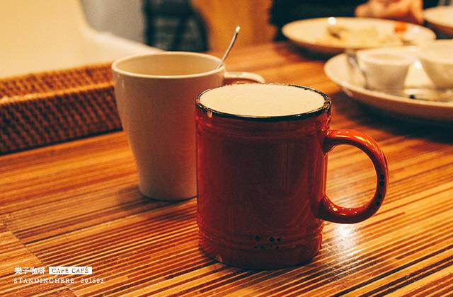 樂子咖啡-36